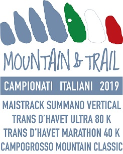 Maistrack Summano Vertical